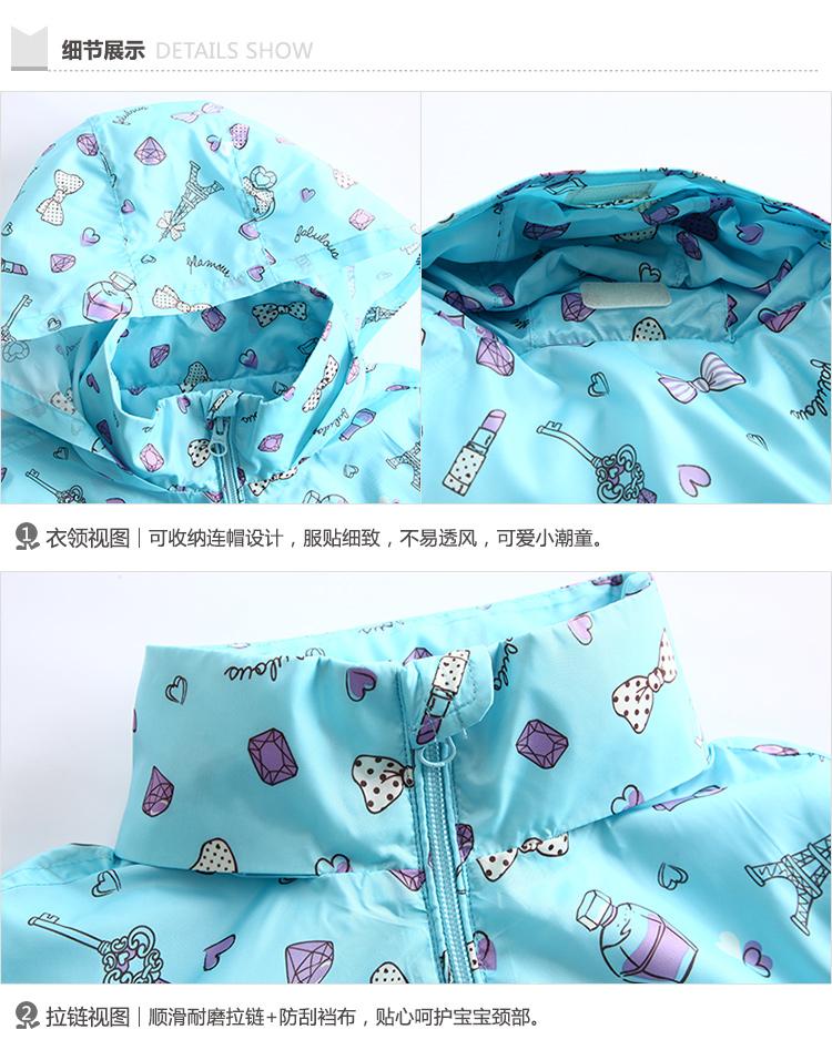 Quần áo trẻ em Bossini 17 041501040 450 150 15076 - ảnh 9