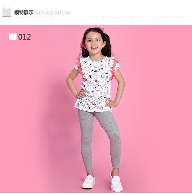 Quần áo trẻ em Bossini 17T 040005030 012 150 15076 - ảnh 6