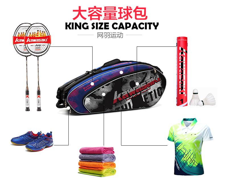 Túi đựng vợt cầu lông KAWASAKI6 KBB 8632 kawasaki17078600P - ảnh 2