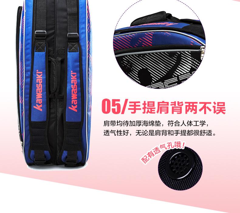 Túi đựng vợt cầu lông KAWASAKI6 KBB 8632 kawasaki17078600P - ảnh 8