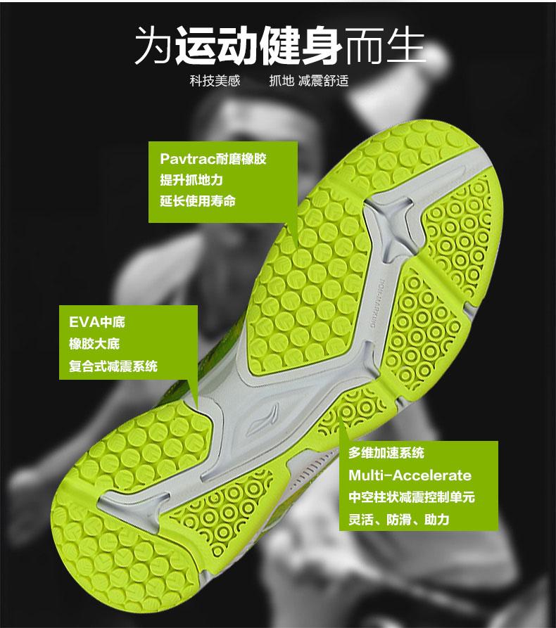 Giày cầu lông nam LINING TD 405250mm AYTK057-3 - ảnh 5
