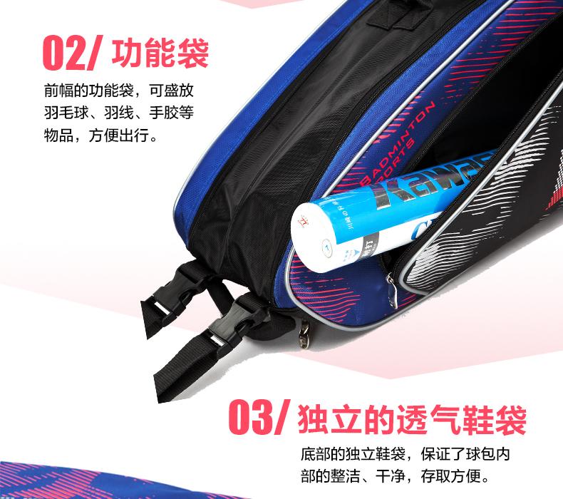 Túi đựng vợt cầu lông KAWASAKI6 KBB 8632 kawasaki17078600P - ảnh 5