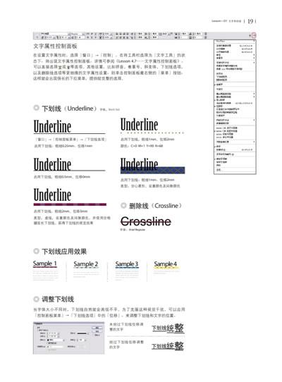 设计的品格 探索×呈现×进化的indesign美学(借助作品的美感极限图片