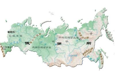 新版世界分国系列--俄罗斯-盒装折叠版