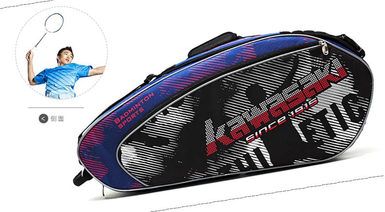 Túi đựng vợt cầu lông KAWASAKI6 KBB 8632 kawasaki17078600P - ảnh 11