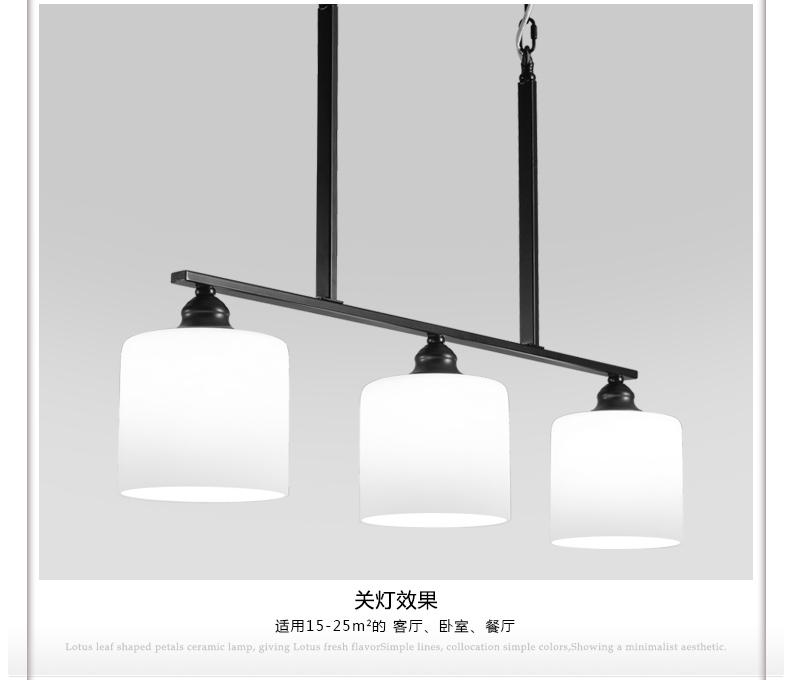 Đèn trùm  7w LED 11818941115 - ảnh 8
