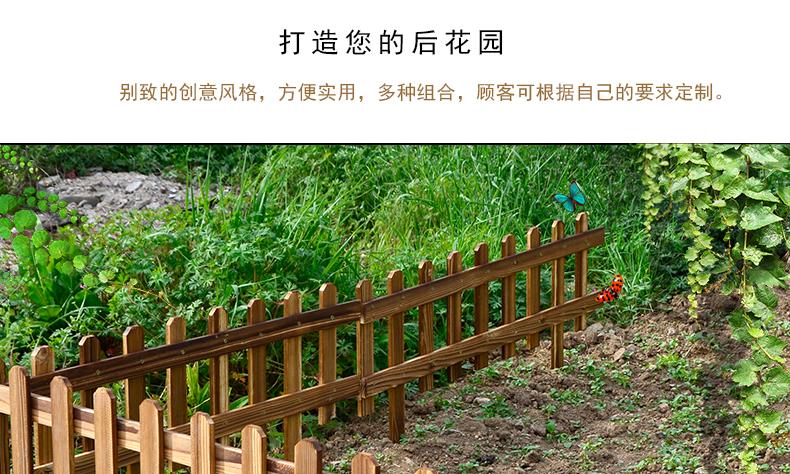 户外防腐实木栅栏木质围栏草坪护栏花园木篱笆公园木.图片