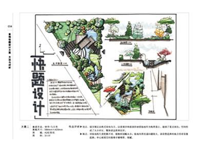 风景园林,城乡规划,室内设计及产品设计为主的设计手绘培训,考研快题.