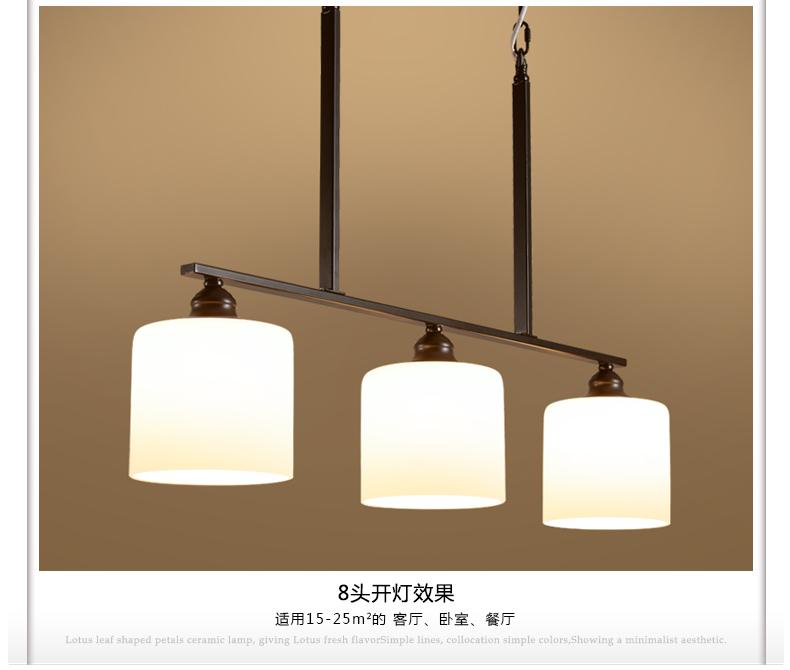 Đèn trùm  7w LED 11818941115 - ảnh 9