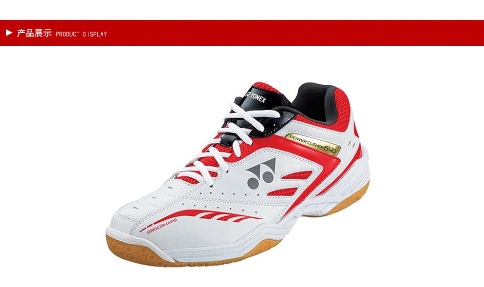 Giày cầu lông nam YONEX POWERCUSHION SHB 640 RAK05-001 - ảnh 3