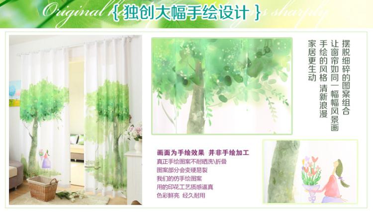 布蝶轩 手绘效果田园窗帘 韩版厨房门帘卫生间绿卧室客厅