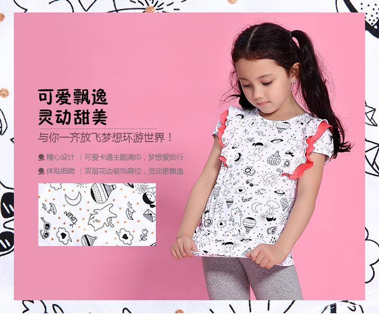 Quần áo trẻ em Bossini 17T 040005030 012 150 15076 - ảnh 1