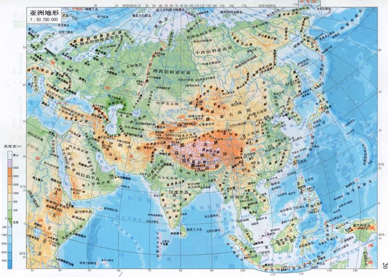 世界自然地理地图集(高等学校教学参考) 世界地理参考书