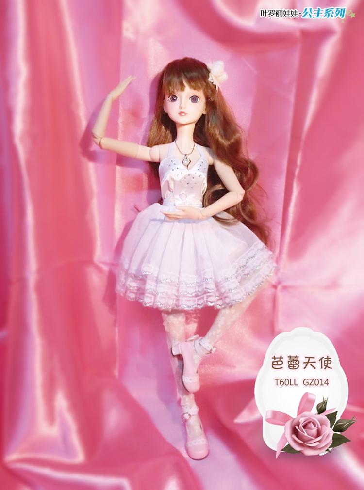 叶罗丽娃娃古装娃娃 仿真娃娃叶罗丽娃娃夜萝莉仙子 球形关节 婚纱图片