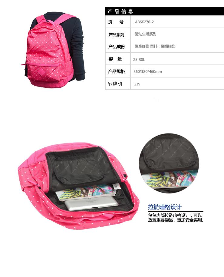 Túi thể thao nữ Lining ABSK318 2 ABSK318 2 325165440mm23 - ảnh 3