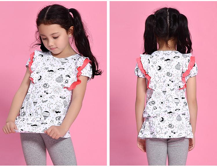 Quần áo trẻ em Bossini 17T 040005030 012 150 15076 - ảnh 7