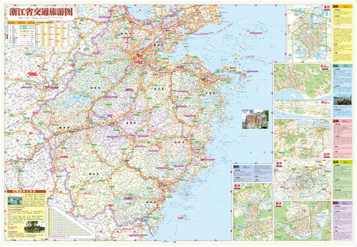浙江省交通旅游图目的地地图 9787503162657