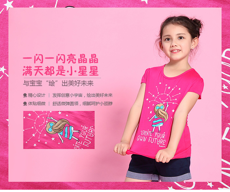 Quần áo trẻ em Bossini 17T 040801040 542 140 14072 - ảnh 1