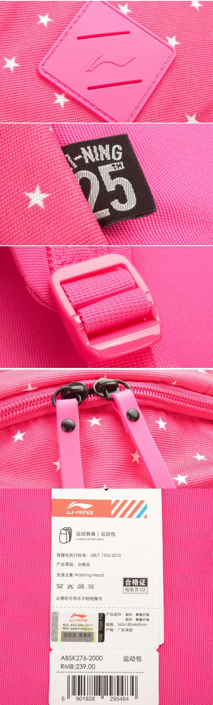 Túi thể thao nữ Lining ABSK318 2 ABSK318 2 325165440mm23 - ảnh 6