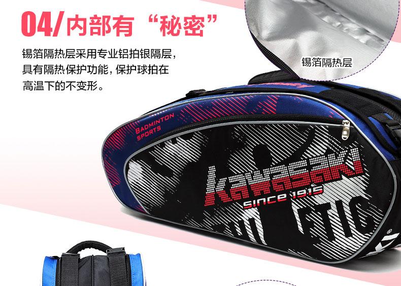Túi đựng vợt cầu lông KAWASAKI6 KBB 8632 kawasaki17078600P - ảnh 7