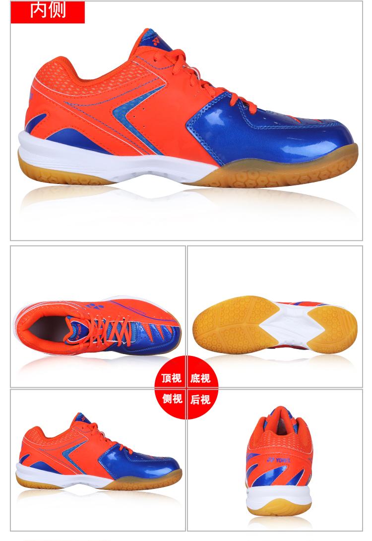 Giày cầu lông nữ Yonex 200C 37 - ảnh 12