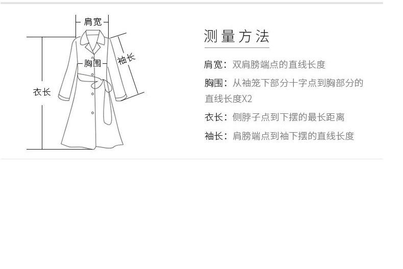 Đầm nữ MFO LACOSTE EF6944J1 525 40 - ảnh 10