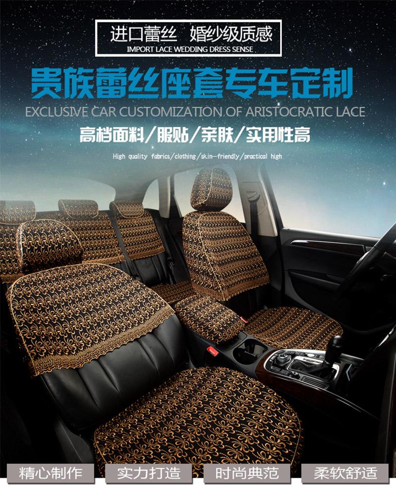 四季布艺半截套丰田本田别克雷克萨斯日产宝马奥迪奔驰汽车坐垫座椅套图片