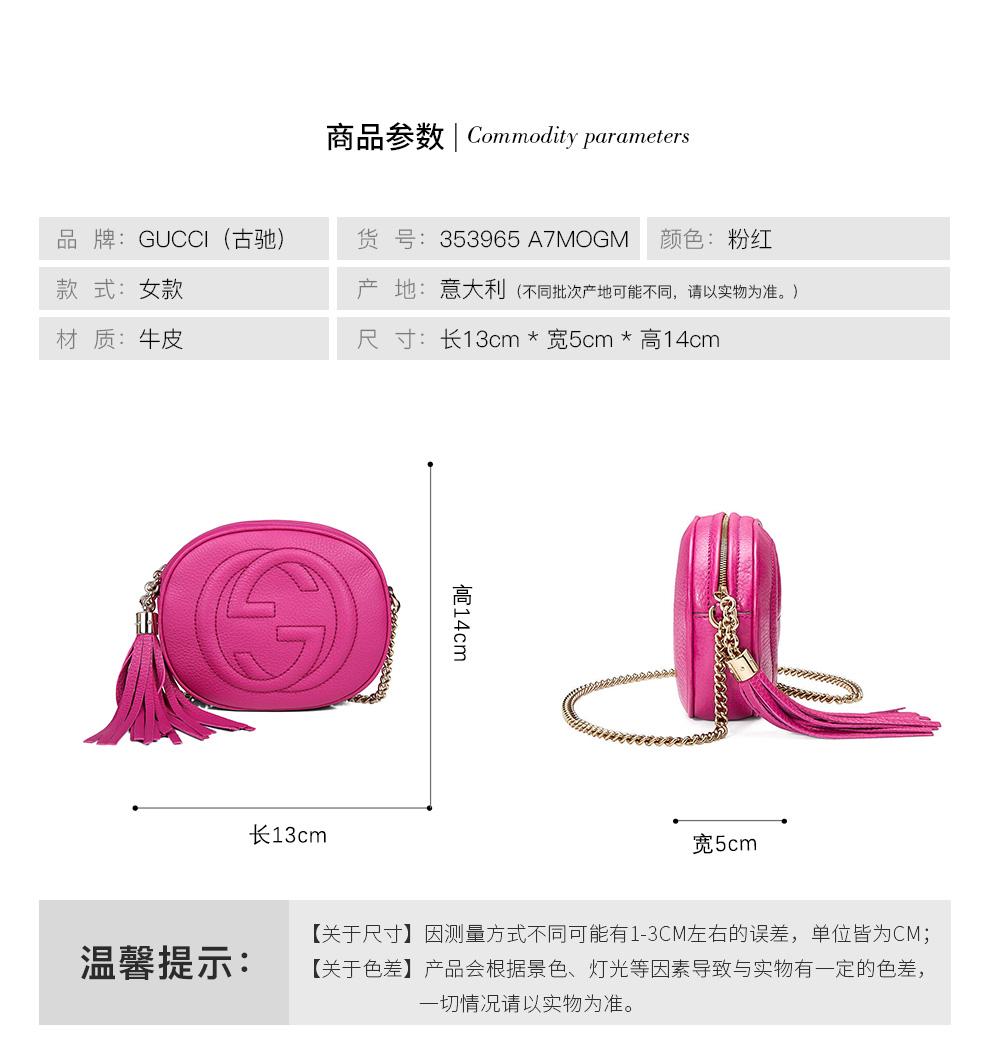 Túi xách nữ GUCCIsoho353965 A7M0GM - ảnh 2