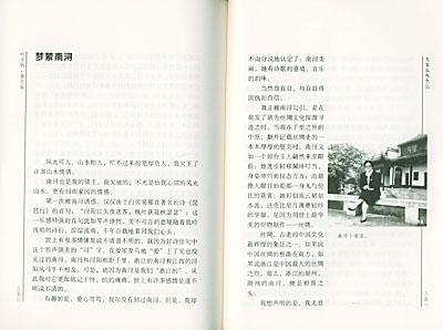 京东触屏版 图片
