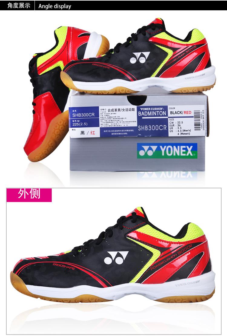 Giày cầu lông nữ Yonex 200C 37 - ảnh 9