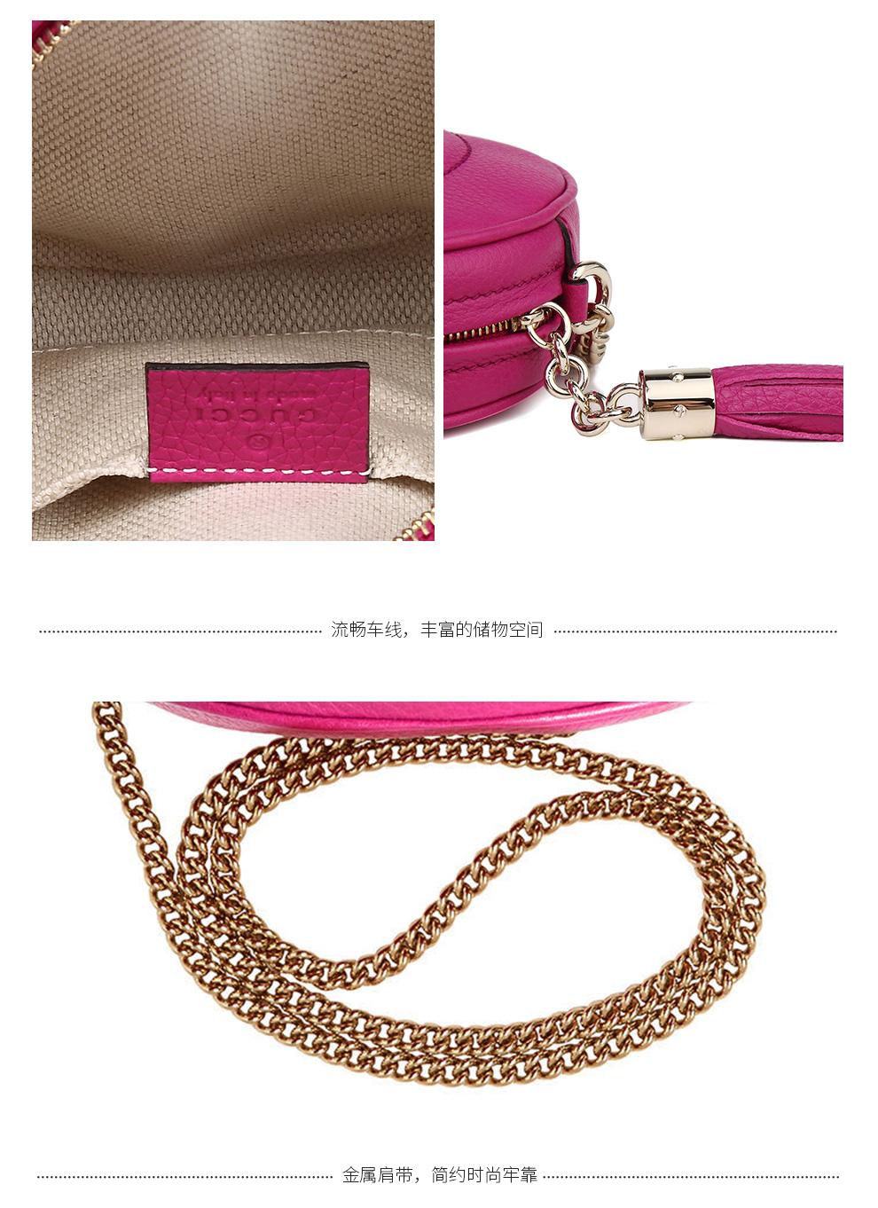 Túi xách nữ GUCCIsoho353965 A7M0GM - ảnh 6