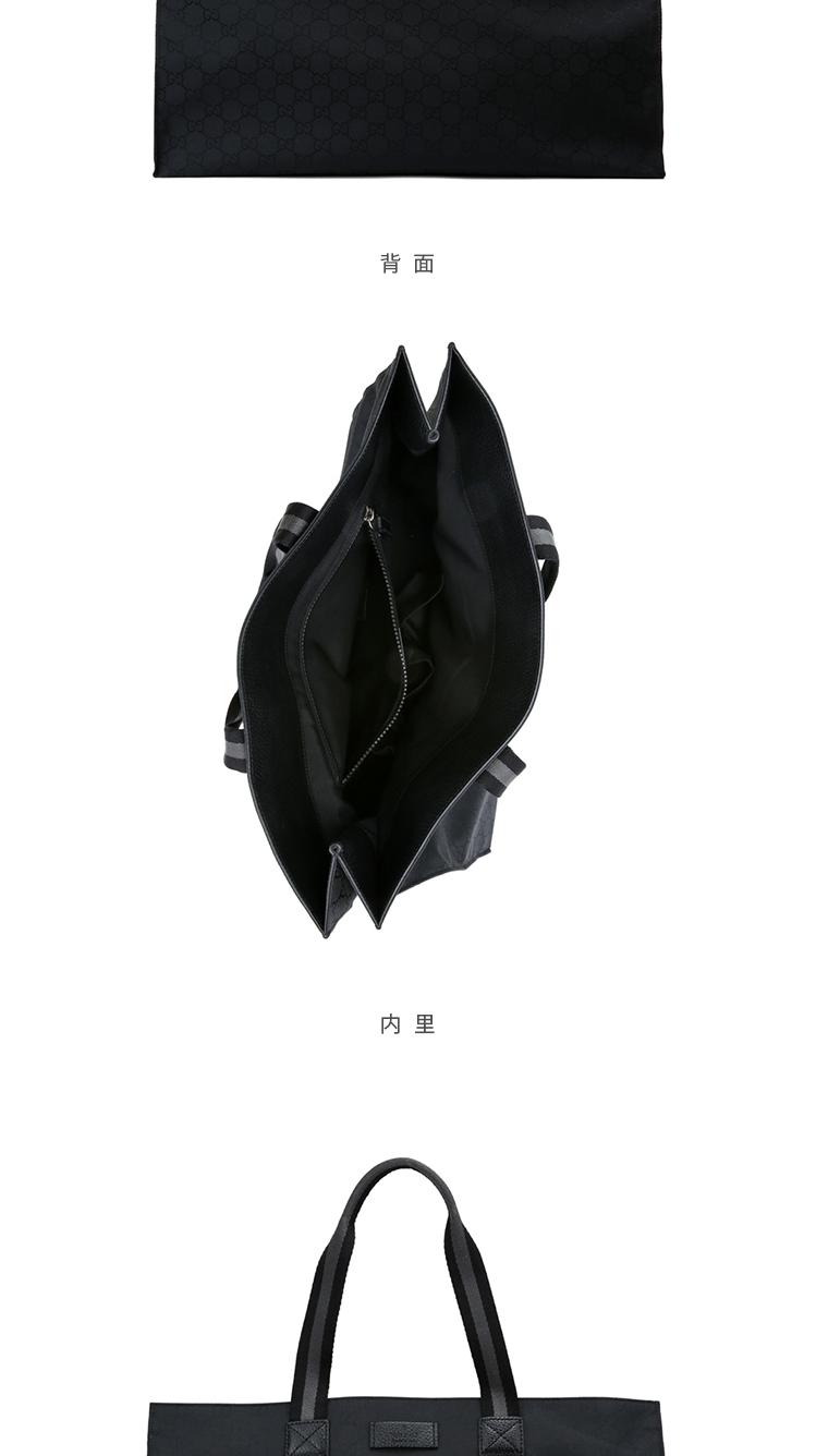Túi xách nữ GUCCI 449176 G1XHN 1000 - ảnh 3