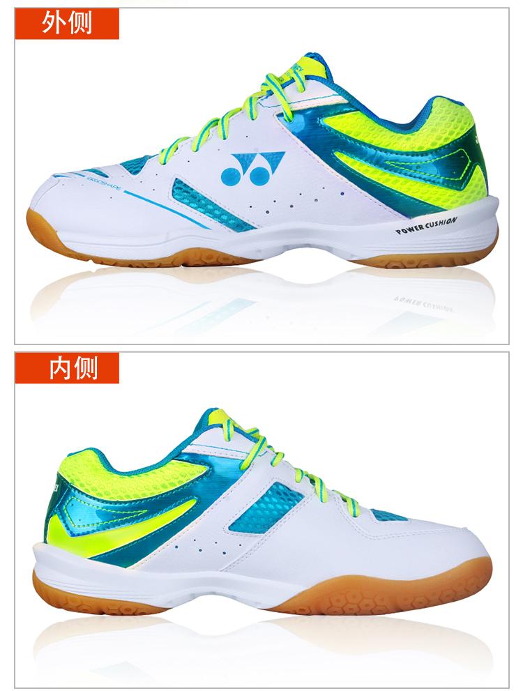 Giày cầu lông nữ Yonex 200C 37 - ảnh 6