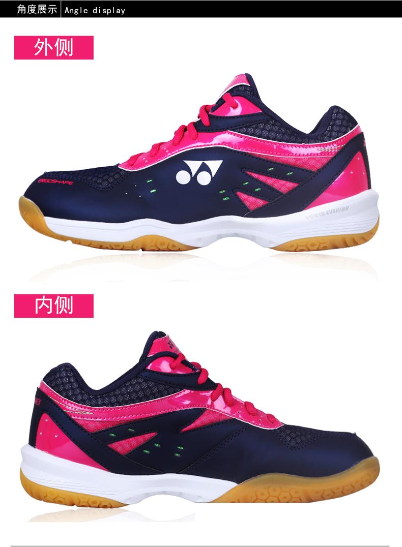 Giày cầu lông nữ YONEX 37 女鞋 - ảnh 17