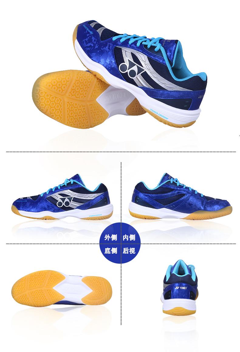Giày cầu lông nữ YONEX 37 女鞋 - ảnh 4