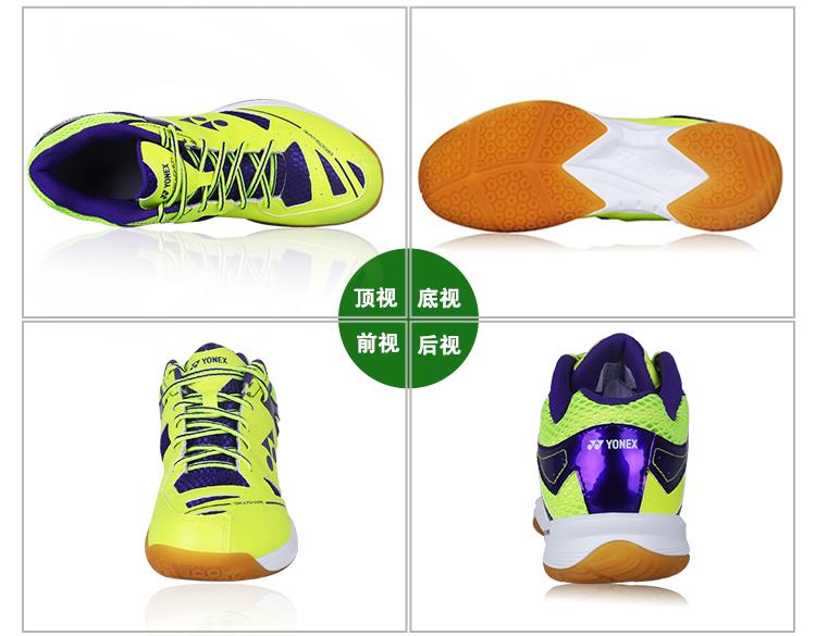 Giày cầu lông nữ Yonex 200C 37 - ảnh 5