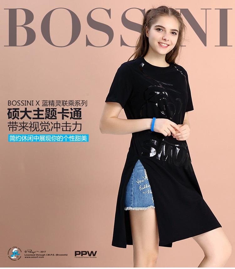 Váy nữ Bossini 17T 023623040 990 S 16584Y - ảnh 2
