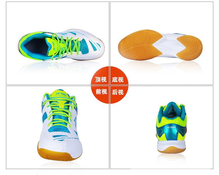 Giày cầu lông nữ Yonex 200C 37 - ảnh 7