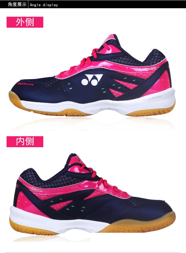 Giày cầu lông nữ Yonex 200C 37 - ảnh 19