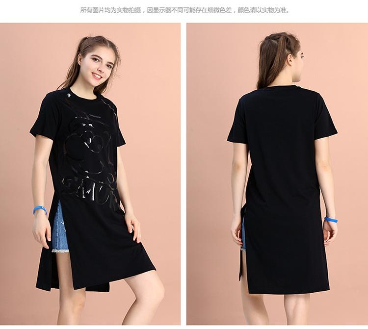 Váy nữ Bossini 17T 023623040 990 S 16584Y - ảnh 9