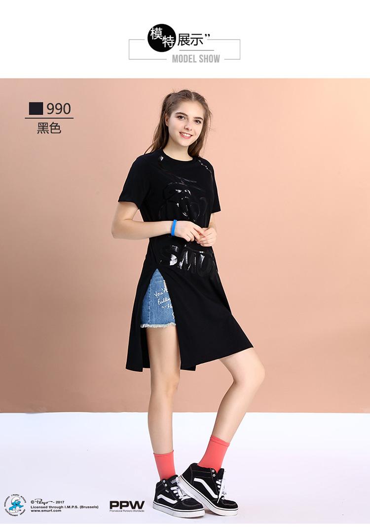 Váy nữ Bossini 17T 023623040 990 S 16584Y - ảnh 8
