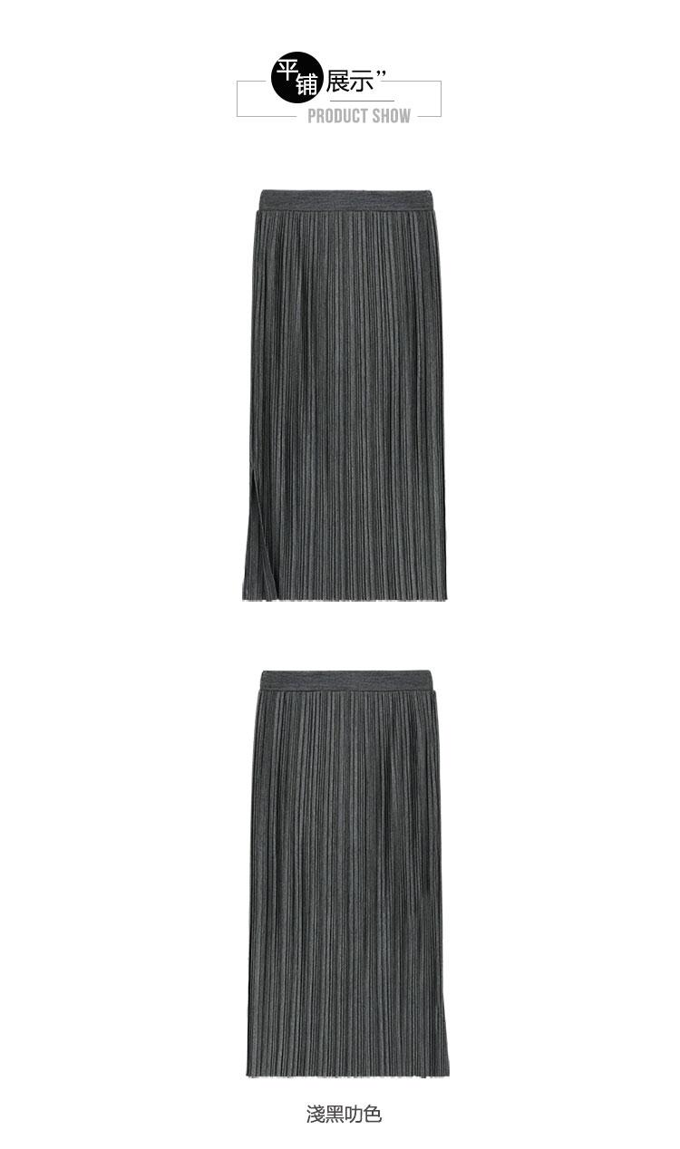 Váy nữ Bossini 17 125408050 945 L 17572Y - ảnh 7