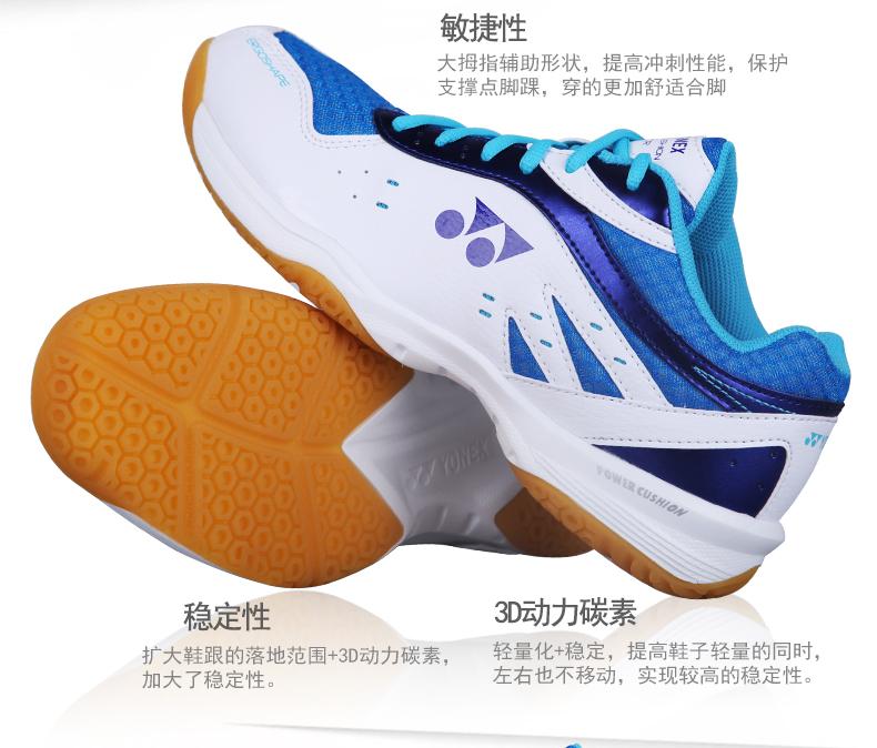Giày cầu lông nữ YONEX 37 女鞋 - ảnh 13