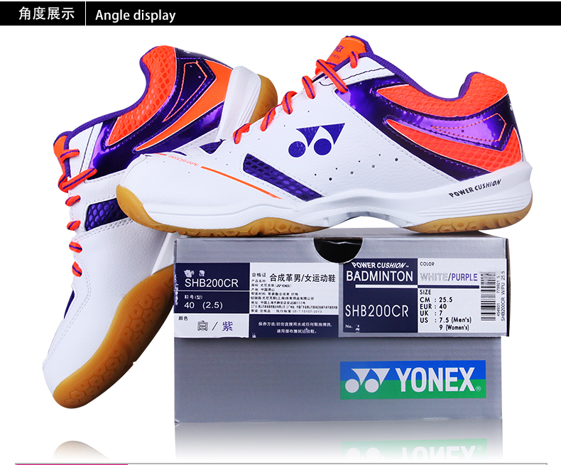 Giày cầu lông nữ YONEX SHB 49C 36 SHB-37C - ảnh 2