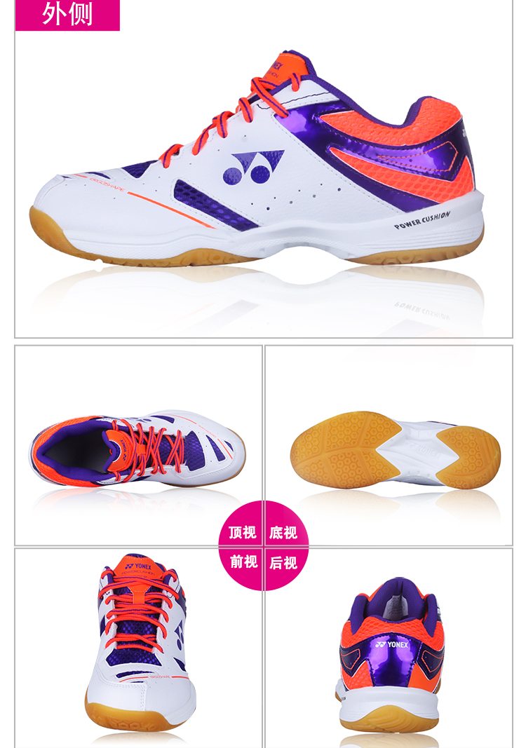 Giày cầu lông nữ Yonex 200C 37 - ảnh 3