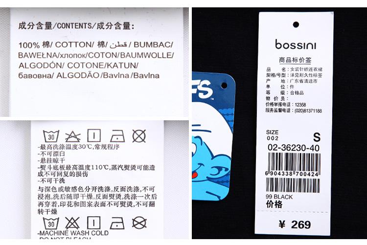 Váy nữ Bossini 17T 023623040 990 S 16584Y - ảnh 14