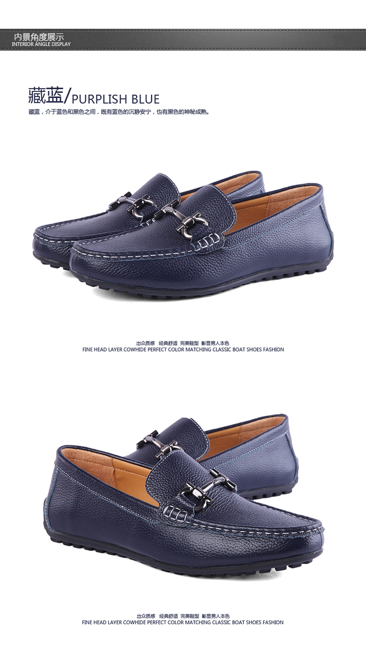 鞋男士豆豆鞋英伦