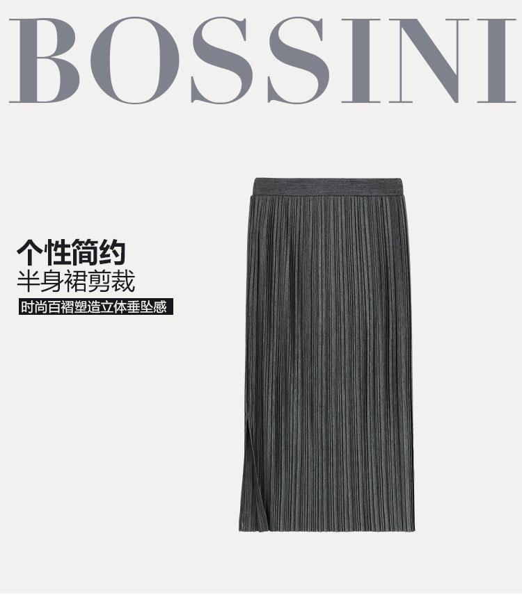 Váy nữ Bossini 17 125408050 945 L 17572Y - ảnh 1