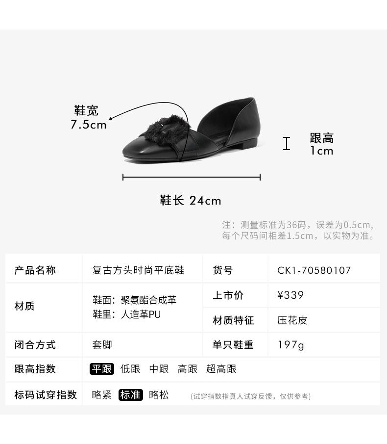Giày nữ Charles & Keith CHARLESKEITHCK1 70580107 40 CK1-70580107 - ảnh 3