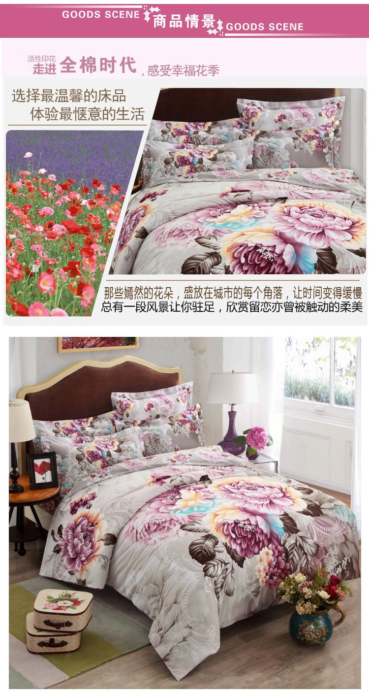 类型电容四主体适用床品规格超大双人(1.各型号件套图片